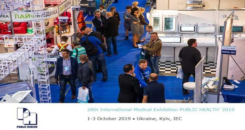 نمایشگاه بین المللی بهداشت و سلامت PUBLIC HEALTH 2019 اوکراین