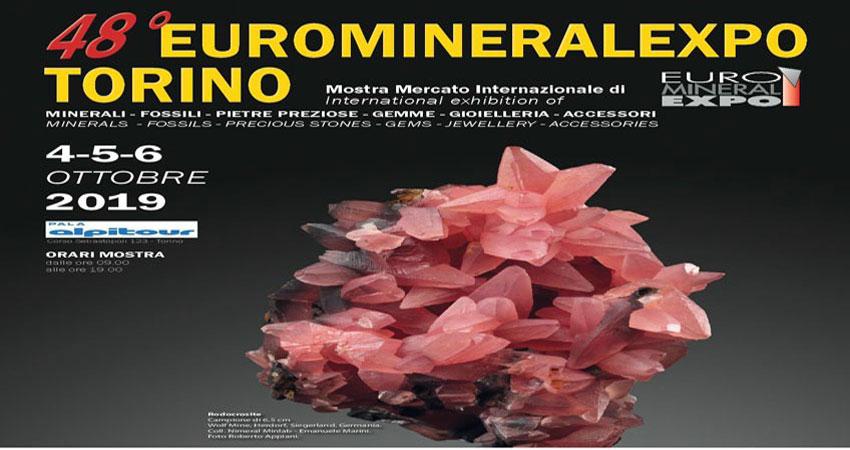 نمایشگاه بین المللی مواد معدنی EUROMINERALEXPO 2019 ایتالیا