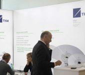 نمایشگاه بین المللی صنعت کاغذ MIAC 2019 ایتالیا
