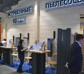 نمایشگاه بین المللی معماری و ساختمان BEAUTIFUL HOUSES 2019 روسیه
