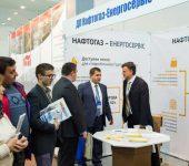 نمایشگاه بین المللی صنعت نفت و گاز OIL & GAS UKRAINE 2019 اوکراین
