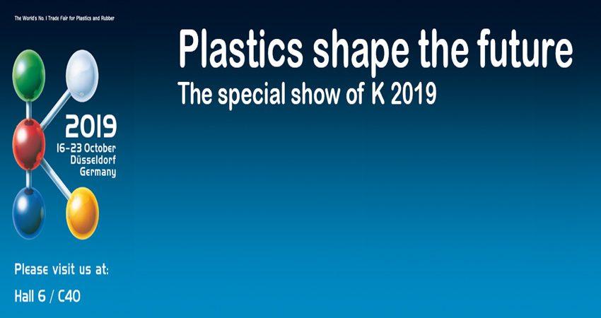 نمایشگاه بین المللی پلاستیک و لاستیک K 2019 آلمان