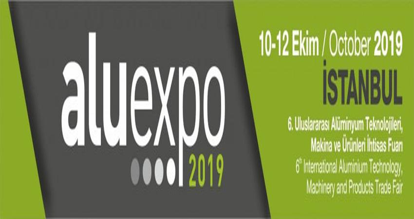 نمایشگاه محصولات و ماشین آلات آلومینیومی ALUEXPO ترکیه