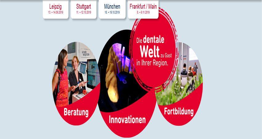 نمایشگاه تجهیزات دندانپزشکی ID INFOTAGE DENTAL MÜNCHEN 2019 آلمان