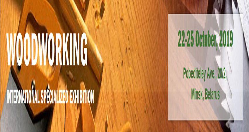 نمایشگاه تجهیزات و فن آوری های صنعت چوب WOODWORKING 2019 بلاروس