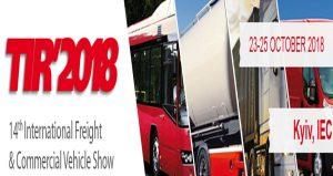 نمایشگاه بین المللی حمل و نقل T.I.R. EXPO 2019 اوکراین