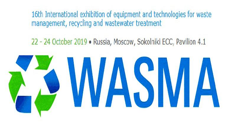 نمایشگاه محیط زیست WASMA / WASTE MANAGEMENT 2019 روسیه