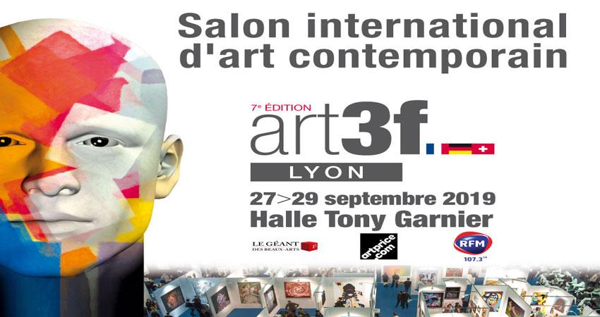 نمایشگاه بین المللی هنر معاصر ART3F REIMS 2019 فرانسه