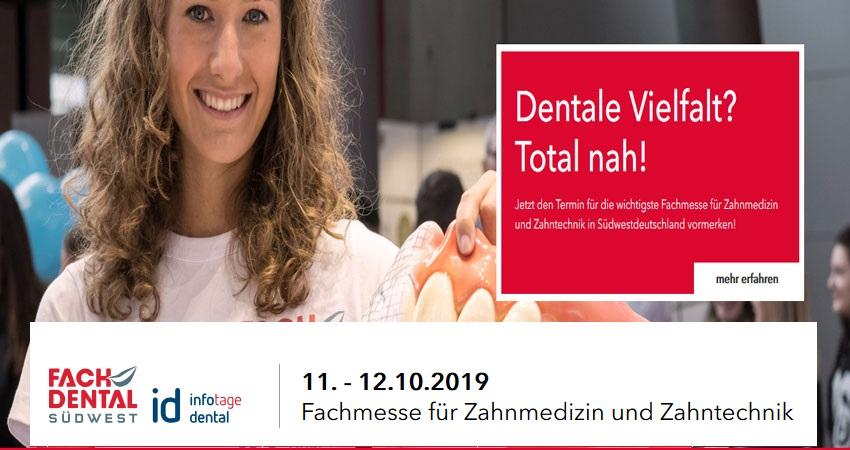 نمایشگاه دندانپزشکی FACHDENTAL SÜDWEST 2019 آلمان