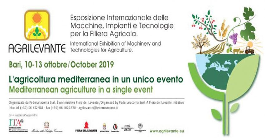 نمایشگاه بین المللی ماشین آلات و تجهیزات کشاورزی AGRILEVANTE 2019 ایتالیا