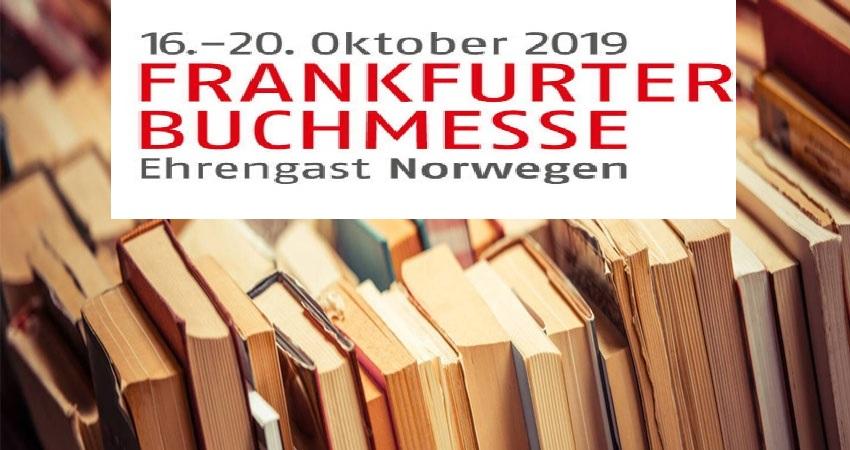 نمایشگاه بین المللی کتاب BUCHMESSE FRANKFURT 2019 آلمان