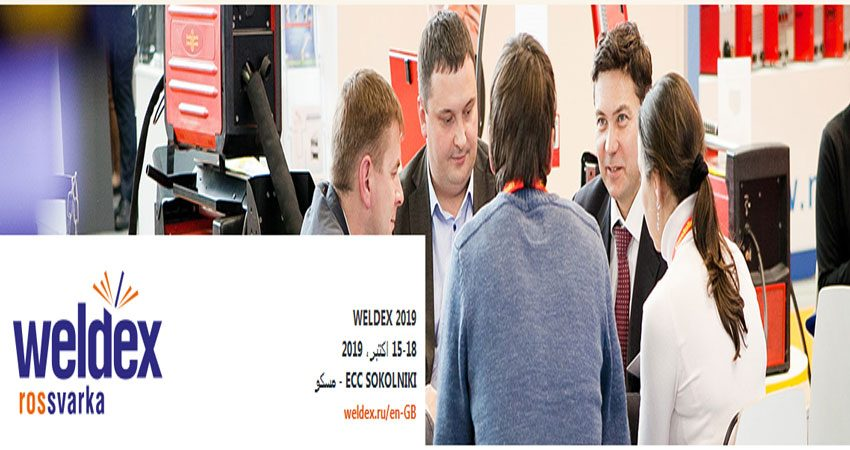 نمایشگاه بین المللی تجهیزات و فن آوری جوشکاری WELDEX MOSCOW 2019 روسیه