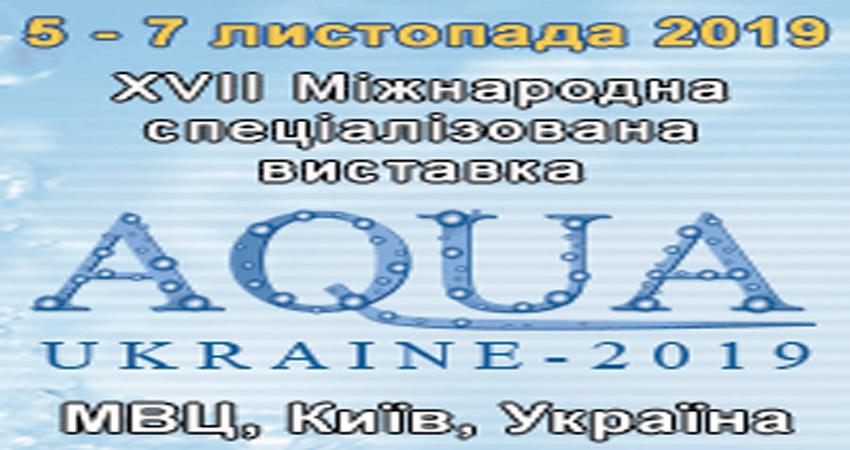 تور نمایشگاهی کنفرانس آب AQUA UKRAINE 2019 اوکراین