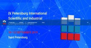 نمایشگاه کامپوزیت K-EXPO 2019 روسیه