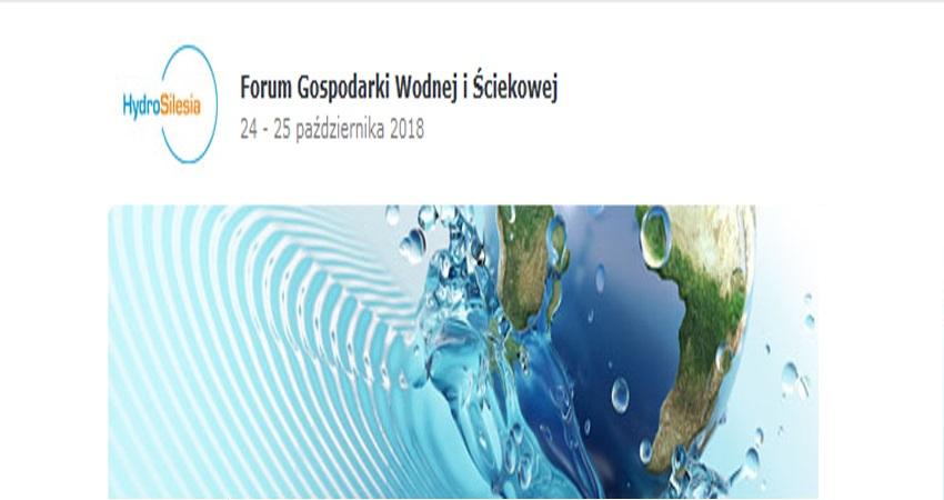 نمایشگاه آب و فاضلاب HYDRO SILESIA 2019 لهستان