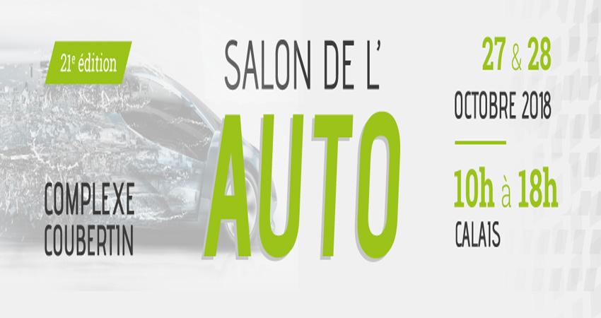 نمایشگاه اتومبیل L'AUTO DE CALAIS – COMPLEXE COUBERTIN 2019 فرانسه