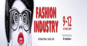 نمایشگاه بین المللی پوشاک و مد FASHION INDUSTRY 2019 روسیه