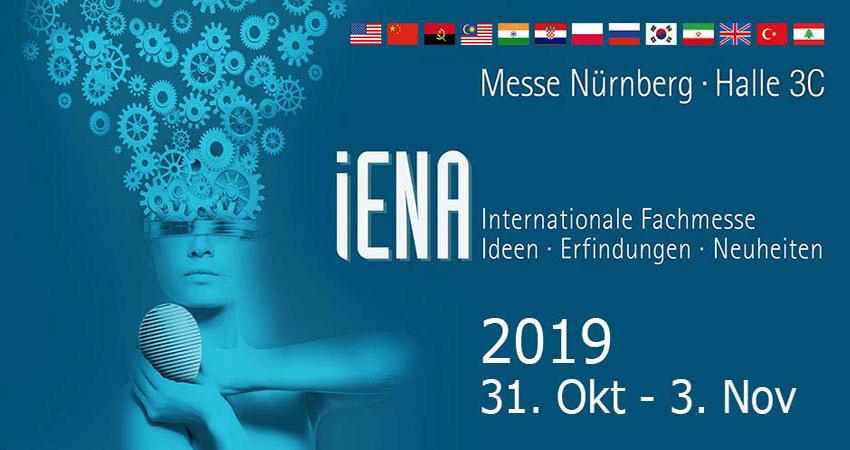 نمایشگاه اختراعات و نوآوری ها IENA NÜRNBERG 2019 آلمان