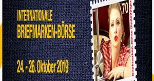 تور نمایشگاهی تمبرINTERNATIONALE BRIEFMARKENBÖRSE 2019 آلمان