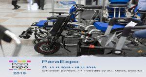 ویزای تجاری نمایشگاه تجهیزات و فناوری های توانبخشی PARA EXPO 2019 بلاروس
