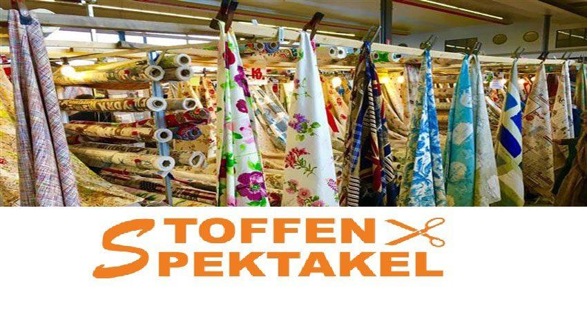 نمایشگاهی پارچه و منسوجات STOFFEN SPEKTAKEL MONS 2019 بلژیک