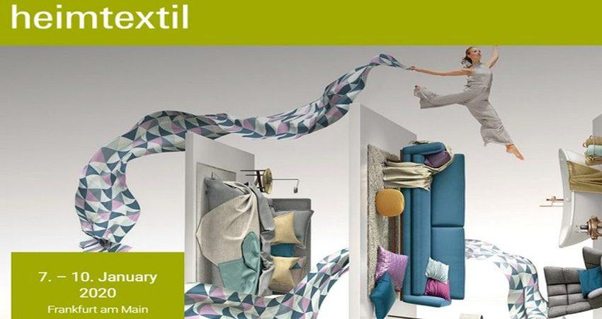 نمایشگاهی منسوجات HEIMTEXTIL 2020 آلمان