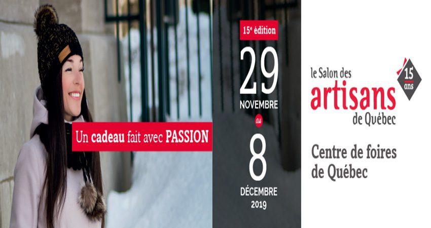 نمایشگاهی صنایع دستی SALON DES ARTISANS DE QUÉBEC 2019 کانادا