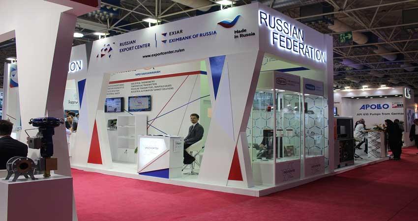 نمایشگاه خارجی