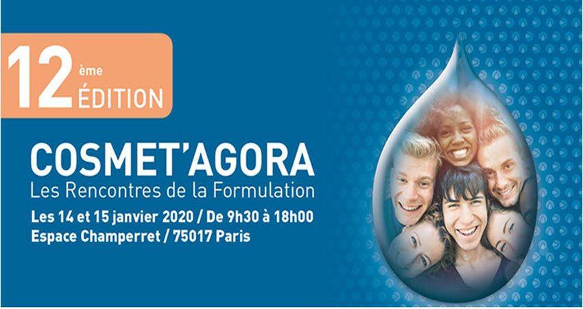 نمایشگاهی لوازم آرایشی و بهداشتی COSMETAGORA 2020 فرانسه