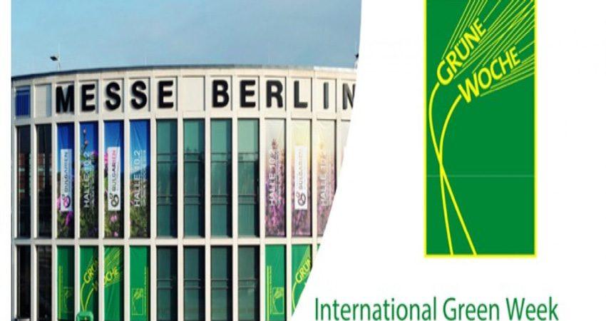 نمایشگاه صنایع غذایی ، کشاورزی INTERNATIONAL GREEN WEEK BERLIN 2020 آلمان
