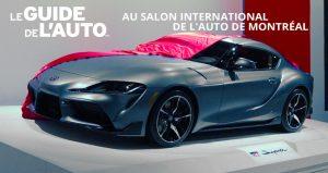 ویزای نمایشگاه ماشین SALON  DE L'AUTOMOBILE DE MONTREAL 2020 کانادا