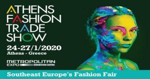 تور نمایشگاهی مد و لباس ATHENS FASHION TRADE SHOW 2020 یونان