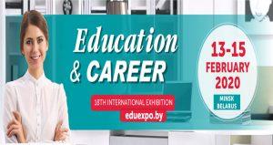 ویزای نمایشگاه آموزش حرفه ای EDUCATION & CAREER MINSK 2020 بلاروس