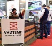 نمایشگاه تجهیزات هتل و رستوران SIHRE 2020 بلغارستان