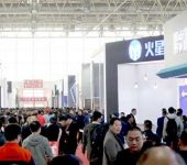 نمایشگاه تزئینات و مصالح ساختمانی BUILD + DECOR چین
