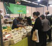 نمایشگاه محصولات ارگانیک SALON VIVRE AUTREMENT 2020 فرانسه