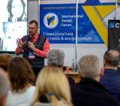نمایشگاه دندانپزشکی DENTAL-UKRAINE 2020 اوکراین