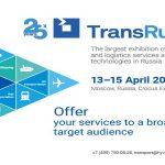 ویزای نمایشگاه بین المللی حمل و نقل و لجستیکTRANSRUSSIA / TRANSLOGISTICA 2020 روسیه