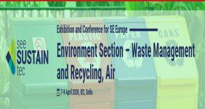 ویزای نمایشگاه و کنفرانس مدیریت پسماند و بازیافت SAVE THE PLANET 2020 بلغارستان