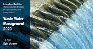 نمایشگاه تجهیزات و فن آوری تصفیه فاضلاب WASTE WATER MANAGEMENT 2020 اوکراین