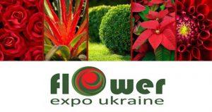 ویزای نمایشگاه گل ، گیاه و فناوری باغبانی FLOWER EXPO UKRAINE 2020 اوکراین
