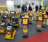 نمایشگاه ماشین آلات ساختمانی و معدن SMOPYC 2020 اسپانیا