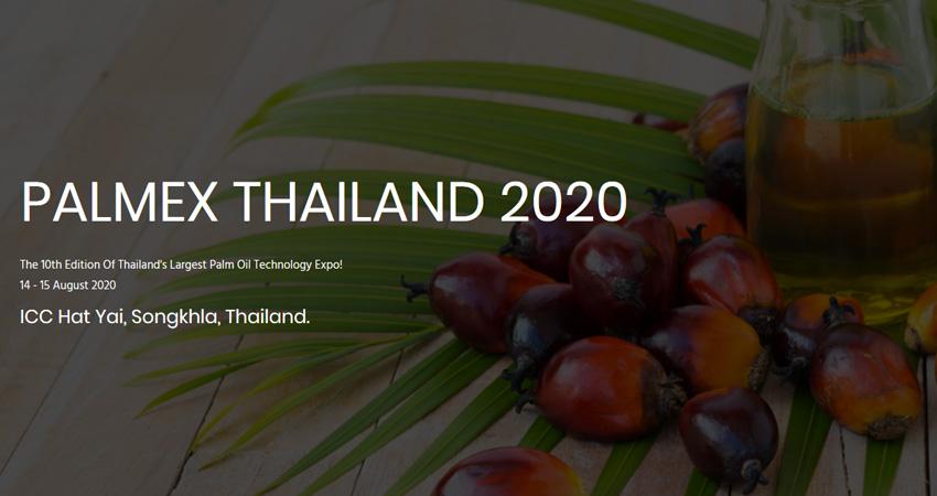 نمایشگاه و کنفرانس فناوری روغن پالم PALMEX THAILAND 2020 تایلند