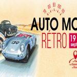 ویزای نمایشگاه اتومبیل ، موتور و لوازم جانبی خودرو SALON AUTO MOTO RÉTRO 2020 فرانسه