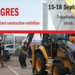 ویزای نمایشگاه ساخت و ساز BUDPRAGRES 2020 بلاروس