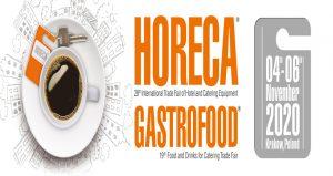 ویزای نمایشگاه تجهیزات هتلداری و پذیرایی HORECA KRACOW 2020 لهستان
