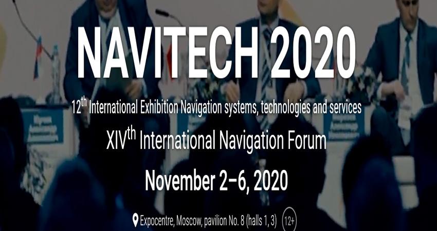 نمایشگاه ناوبری ماهواره ای NAVITECH-EXPO 2020 روسیه