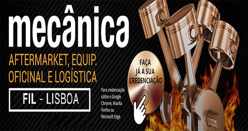 نمایشگاه تجهیزات مکانیکی MECÂNICA FIL 2020 پرتغال