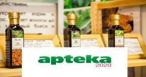 ویزای نمایشگاه داروسازی APTEKA MOSCOW 2020 روسیه