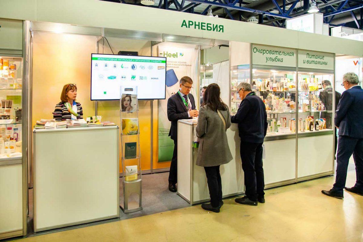 نمایشگاه داروسازی APTEKA MOSCOW 2020 روسیه